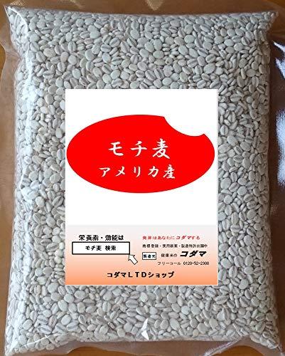 もち麦 450g アメリカ産