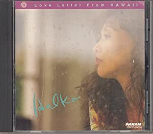 Love Letter From HAWAII