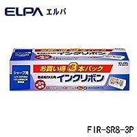 ELPA(エルパ) FAXインクリボン 3本入 FIR-SR8-3P 【人気 おすすめ 通販パーク ギフト プレゼント】
