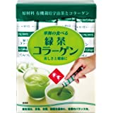 【AFC公式ショップ】華舞の食べる緑茶コラーゲン 30本入