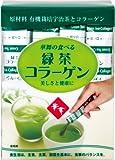 華舞の食べる緑茶コラーゲン スティック 1.5g 30本入