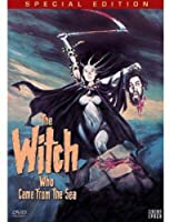 Witch Who Came from the Sea [DVD] [Import]