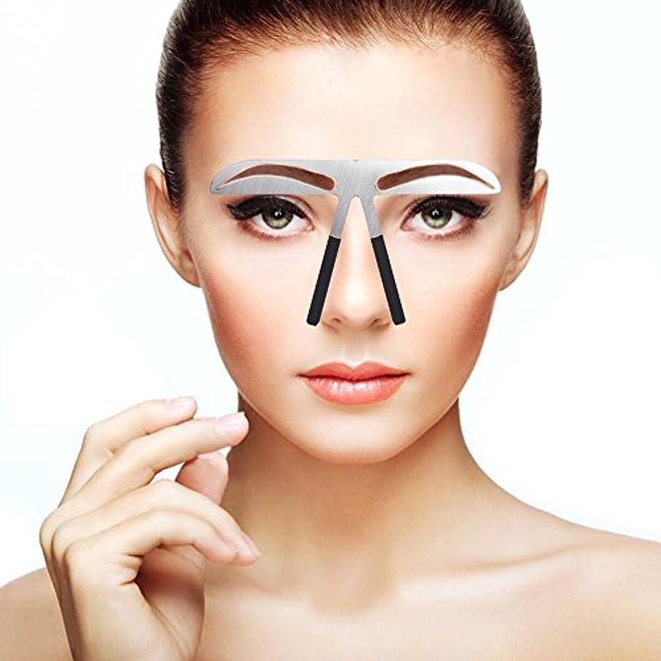 いっぱい耐えられないチョコレート眉毛テンプレート 眉毛の定規 メイクアップ 美容ツール アイブローテンプレート アートメイク用定規 美容用 恒久化粧ツール 左右対称 位置決め (03)