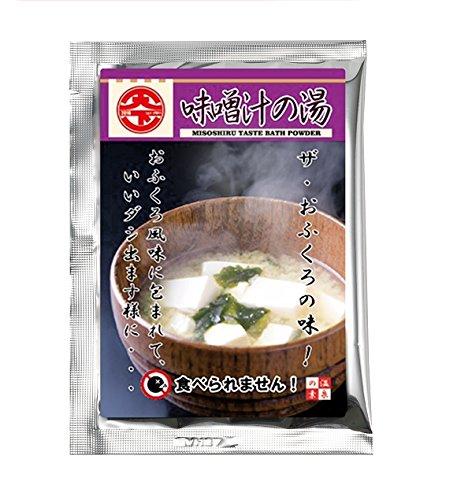 だし汁バスパウダー【だし汁の湯】味噌汁の湯