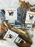 【Amazon.co.jp限定】 こむたまキッチン 犬用おやつ ふぃっしゅへぶん まぐろ・わらさ・しいら 犬猫用 400g(200g×1袋、100g×2袋)