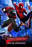 スパイダーマン:スパイダーバース (字幕版)