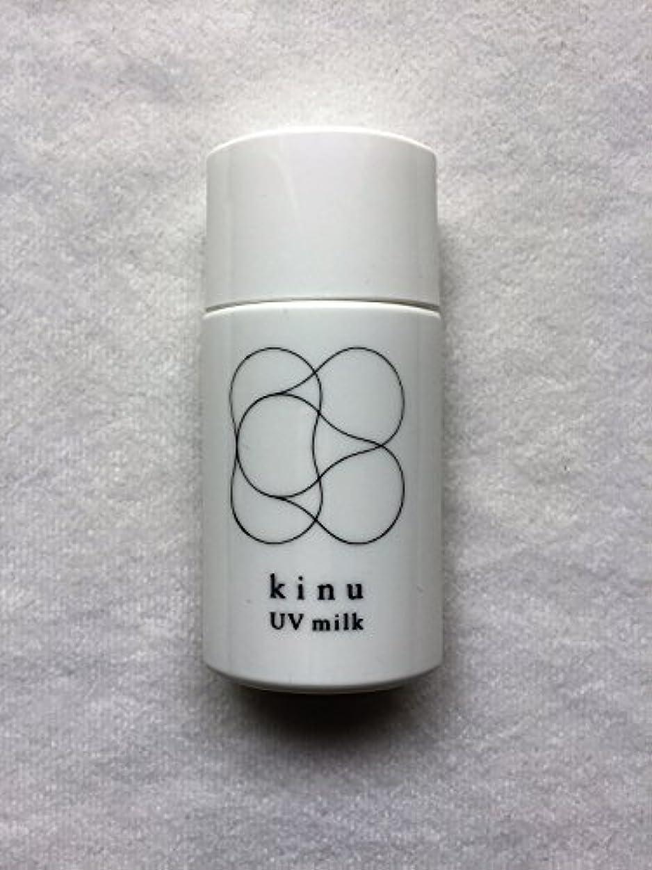 愛情深い率直な摘むアート 絹で作ったUVミルク 30mL