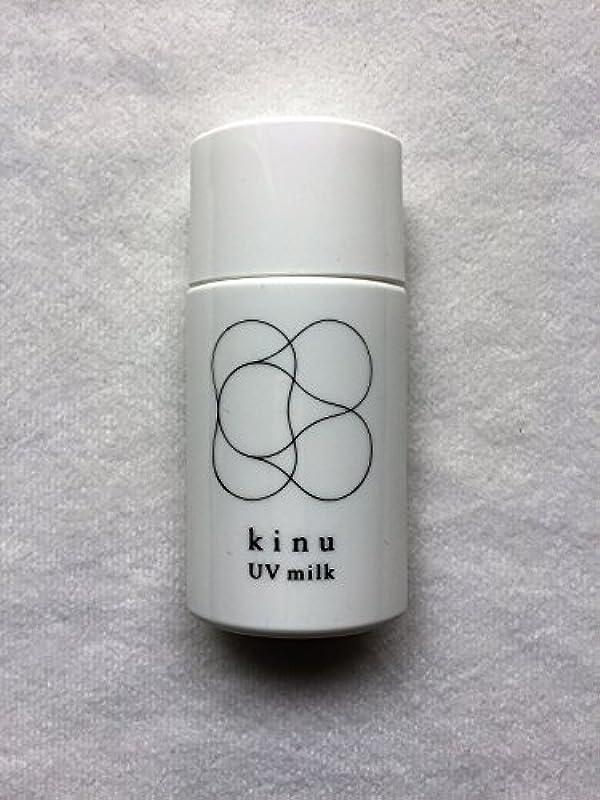クライストチャーチ神経障害せせらぎアート 絹で作ったUVミルク 30mL