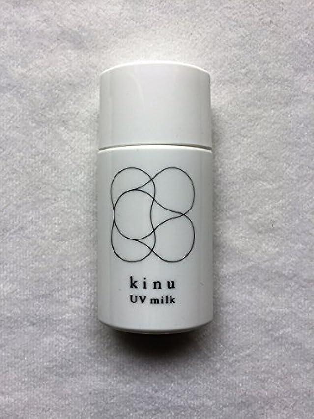 枯れる寝る秘書アート 絹で作ったUVミルク 30mL