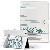 igcase Qua tab 01 au kyocera 京セラ キュア タブ タブレット 手帳型 タブレットケース タブレットカバー カバー レザー ケース 手帳タイプ フリップ ダイアリー 二つ折り 直接貼り付けタイプ 008928 アニマル うさぎ 亀 イラスト