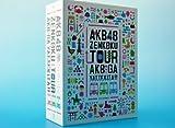 AKB48 AKBがやって来た! !  スペシャルBOX [DVD]