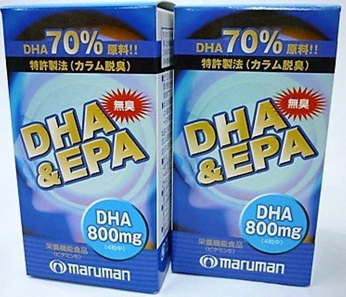 マリン舌な記念品<お得な2個パック>無臭DHA?EPA 540mg×120粒入り×2個