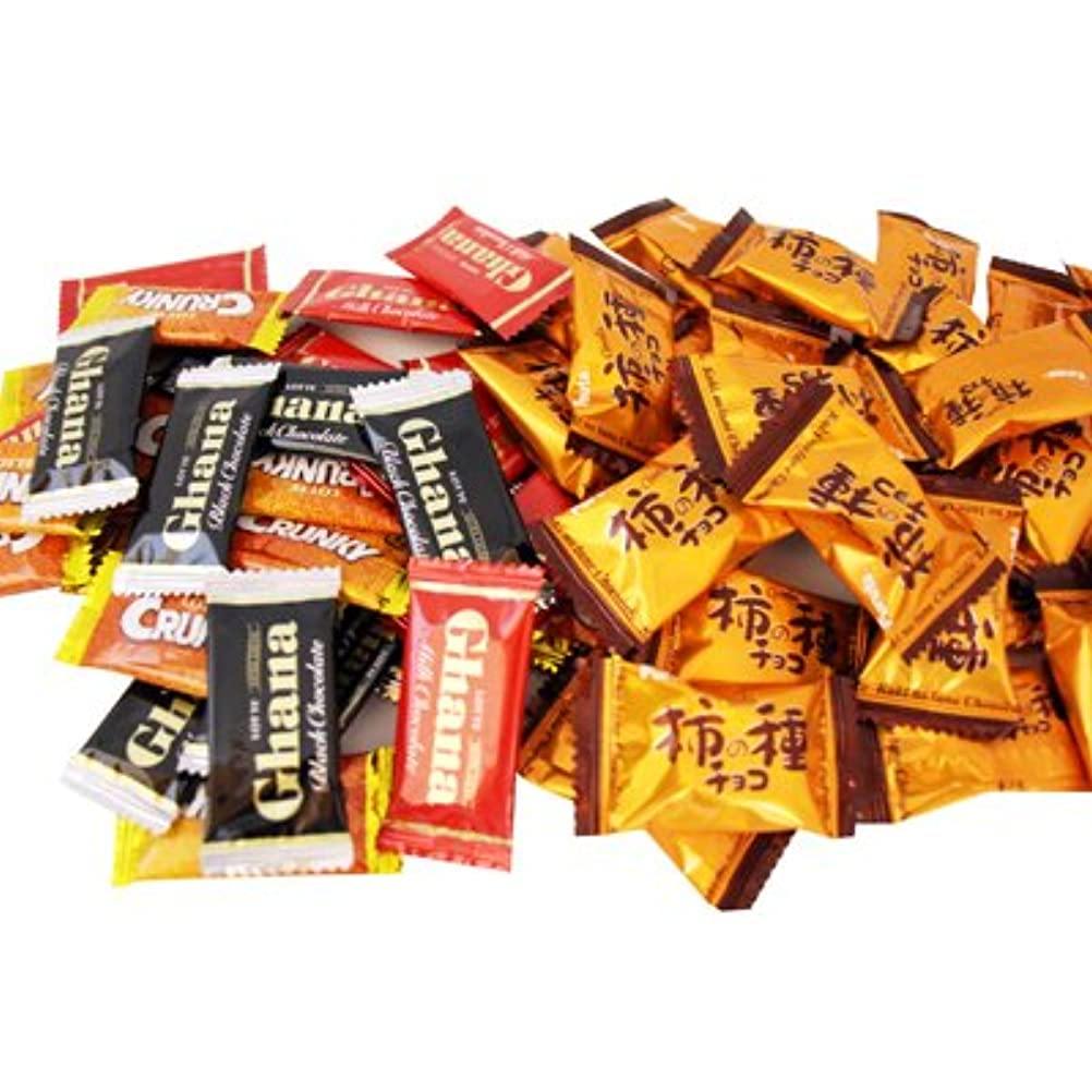 稼ぐ歪める結婚したおかしのマーチ チョコレートセット 2種50個入り