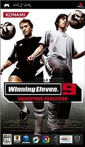WORLD SOCCER Winning Eleven 9 Ubiquitous Evolution