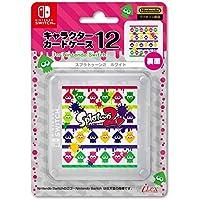 【任天堂ライセンス商品】キャラクターカードケース12 for ニンテンドーSWITCH『スプラトゥーン2 (ホワイト) 』 - Switch
