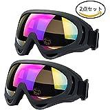 Boonor スキーゴーグル スノボゴーグル UV400 紫外線カット 耐衝撃 防塵 防風 防雪 目が疲れにくい 登山/スキー/バイク/アウトドアスポーツに全面適用 男女兼用 2個セット (カラフル+カラフル)