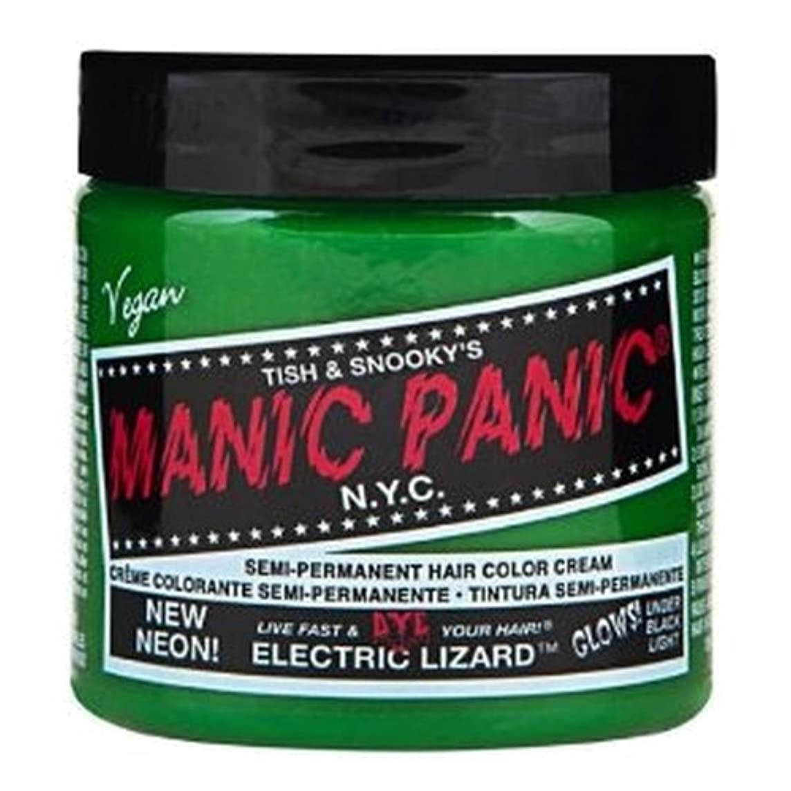証言腹痛シビックマニックパニック カラークリーム エレクトリックリザード