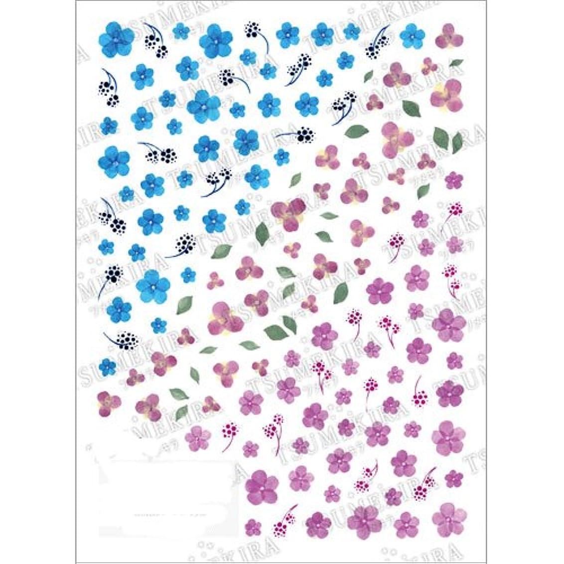 愛人再撮り厳しいツメキラ ネイル用シール 工藤恭子プロデュース3 水彩フラワー NN-PRD-703