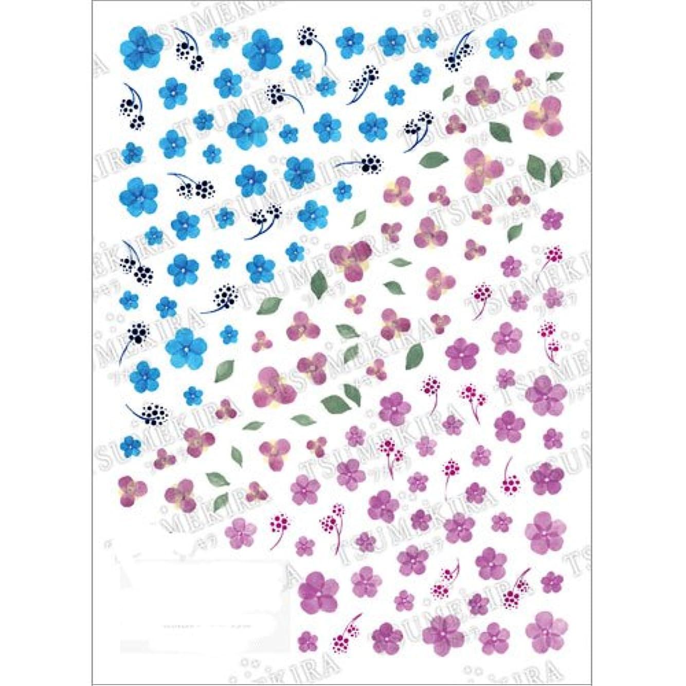 中央値栄光和らげるTSUMEKIRA(ツメキラ) ネイルシール 工藤恭子プロデュース3 水彩フラワー NN-PRD-703 1枚