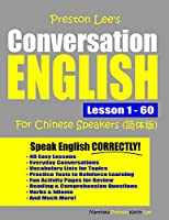 Preston Lee's Conversation English For Chinese Speakers Lesson 1 - 60