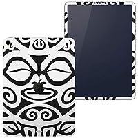igsticker iPad Pro 11 inch インチ 対応 apple iPad Pro11 シール アップル アイパッド A1934 A1979 A1980 A2013 iPadPro11 全面スキンシール フル 背面 側面 正面 液晶 タブレットケース ステッカー タブレット 保護シール 人気 白黒 模様 亀 008852