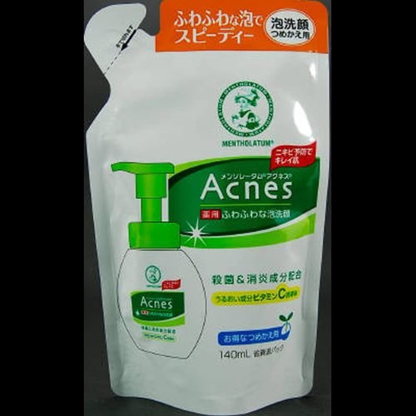 干渉する助けて嫌がる【まとめ買い】アクネス 薬用ふわふわ泡洗顔 つめかえ用 140mL ×2セット