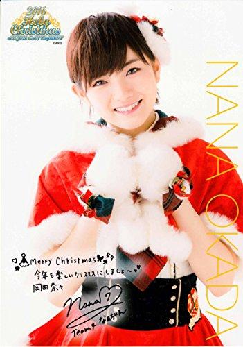【岡田奈々】AKB48 公式生写真ポスター(A4サイズ)2016クリスマスver. サイン&コメント入り