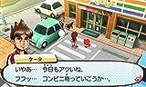 妖怪ウォッチ3 スキヤキ(【特典】妖怪ドリームメダル 覚醒エンマメダル同梱) - 3DS_05