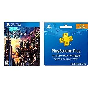 キングダム ハーツIII + PlaySta...の関連商品10
