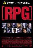 RPG[DVD]