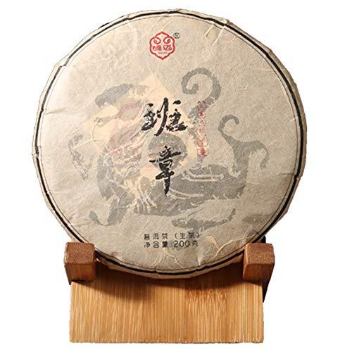 クラス章ダムカード竜雲南のプーアル生茶200グラム/餅