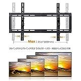 テレビ壁掛け金具 Simbr 26~75インチLCD LED液晶テレビ対応 強度抜群 左右移動式 上下角度調節可能 VESA対応 最大600*400mm 耐荷重60kg 画像