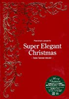 Super Elegant Christmas-luxe house music-(紙ジャケット仕様)
