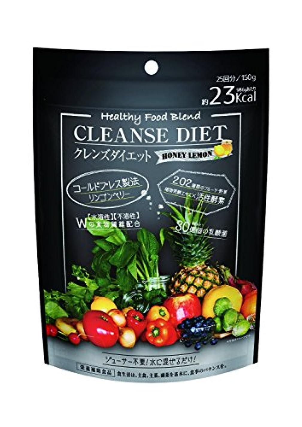 冷ややかなタイマー洗剤リブ?ラボラトリーズ クレンズ ダイエット ハニーレモン 150g (約25回分)×2