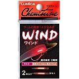 ルミカ(日本化学発光) ケミチューン ワインドレッド
