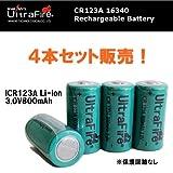 【正規品】UltraFire 充電池 CR123A 3V 800mAh 16340 リチウム充電式電池 4本セット【メーカ直仕入保証あり】 (専用ケースなし)