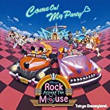 東京ディズニーランド ディズニー・ロック・アラウンド・ザ・マウス