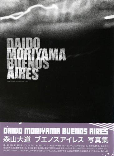 DAIDO MORIYAMA 「Buenos Aires」の詳細を見る