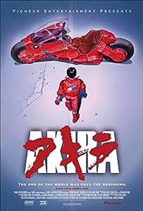 ポスター アキラ 61cmX91.5 cm AKIRA