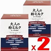 【2箱】大人の粉ミルク ヨーグルト風味 9.5g×30袋x2箱(4987061083783-2)