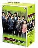 太陽にほえろ! 1979 DVD-BOX I