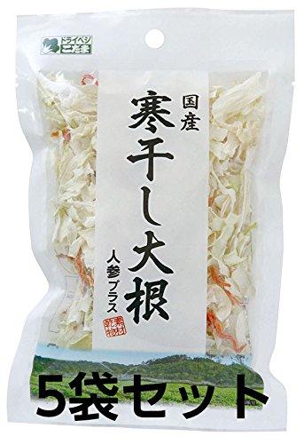 国産寒干し大根 人参プラス 35g×5袋セット【こだま食品】