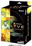 Xbox Live スタータキット