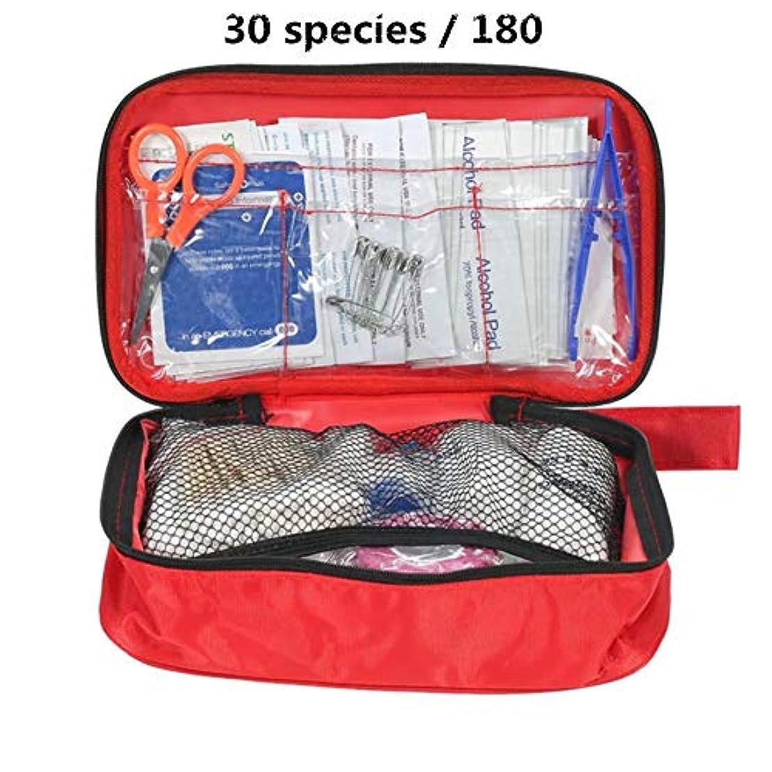 スキムバッチ終点DishyKooker 30種類の応急処置キット緊急バッグ ホーム車 屋外ガイドキット 180PCS /セット