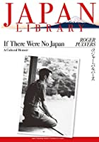 If There Were No Japan: A Cultural Memoir (JAPAN LIBRARY)