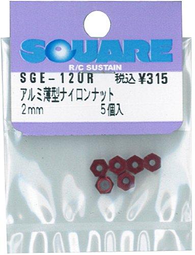 アルミ薄型ナイロンナット レッド 5個入 SGE-12UR