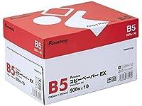 コピー用紙 高白色 B5 5000枚 (500枚×10冊) コピーペーパーEX