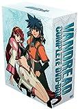 ヴァンドレッド COMPLETE DVD-BOX