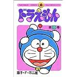 ドラえもん (15) (てんとう虫コミックス)
