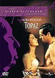トパーズ[DVD]